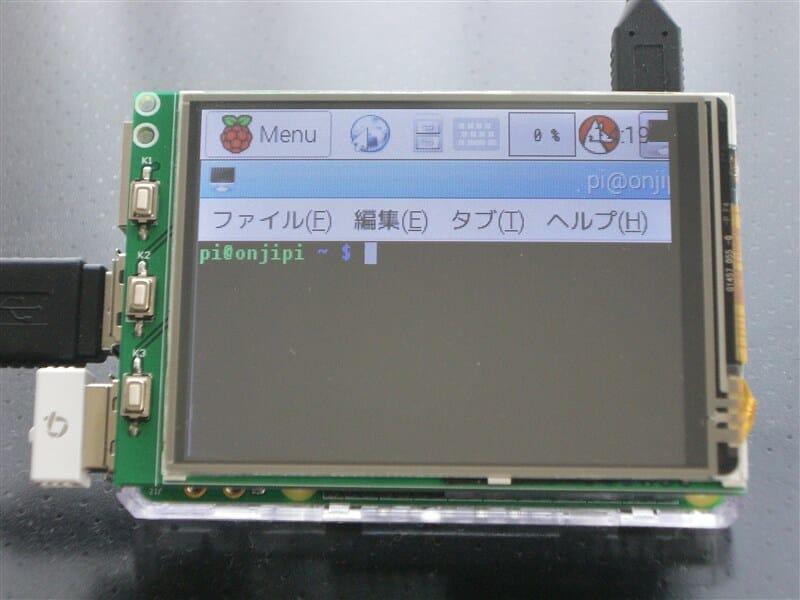 LXDE GUI タッチコントローラーの調整