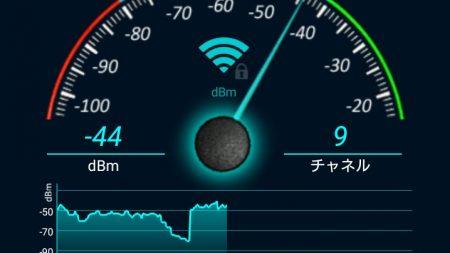 Wi-Fi中継器の交換で、 無線LANのスピードを上げる