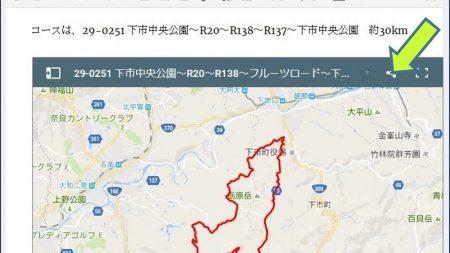GPSのトラックデータを地図に描画してサイトに埋め込む方法