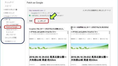 Google AdSense サイトは審査不能 原因と対策