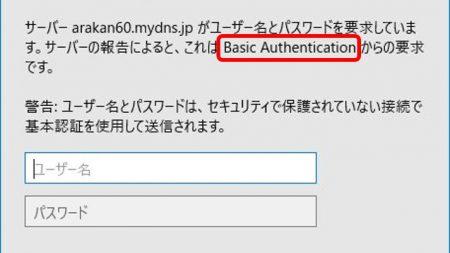 nginxのBasic認証