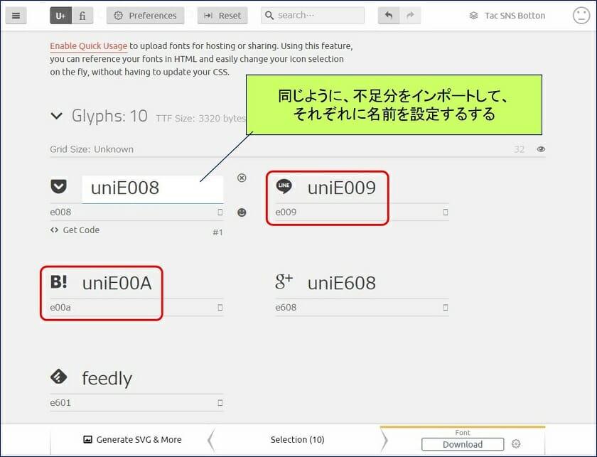 icomoon LineとHnatenaのSVGフォントのインポート
