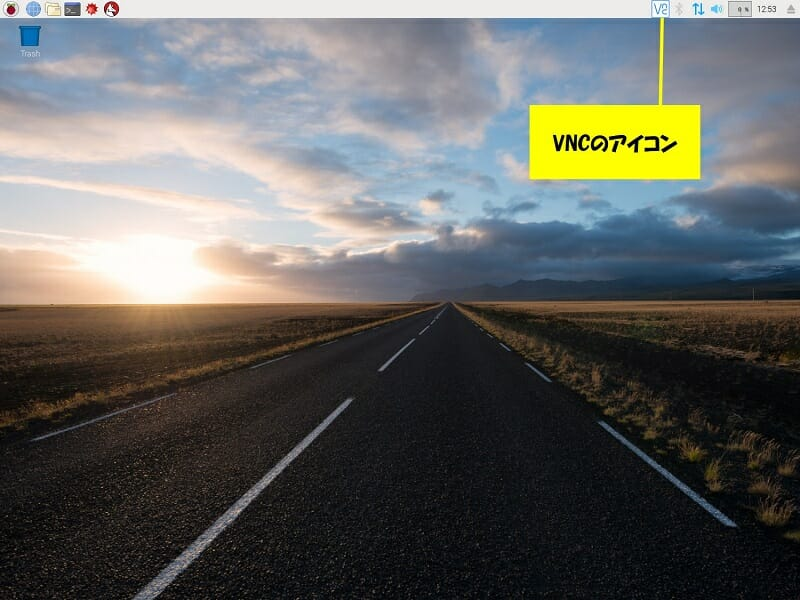 VNCの有効化