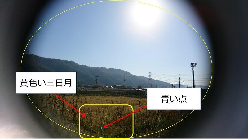 広角レンズ部分を追加して撮影