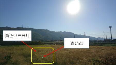 スマホでの撮影 緑色の帯が写る ゴーストや フレアの防ぎ方