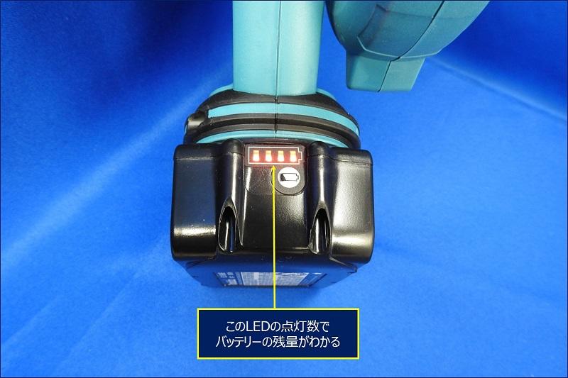 チェックボタンを押すと、バッテリ表示ランプで残容量が数秒間表示される
