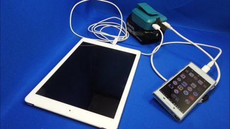 iPadとスマホを同時に充電してみた