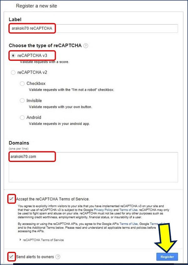 reCAPTCHA v3のAPI keyを登録する