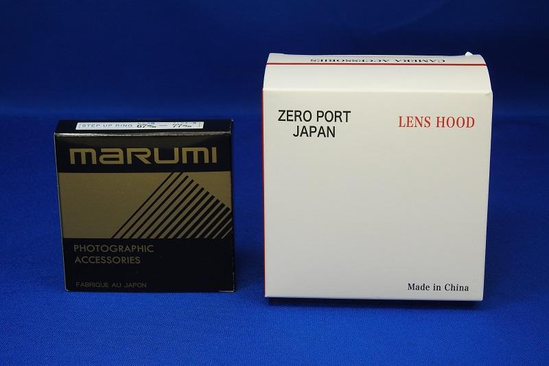 「MARUMI ステップアップリング 67mm →77mm」と「ZEROPORT JAPAN 花形レンズフード 77mm」