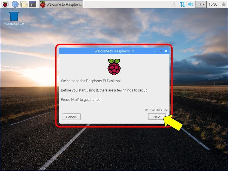 初回起動で、いきなり立ち上がる X Windows のGUI 画面