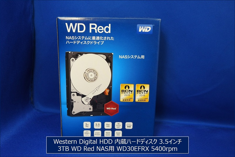 Western Digital HDD も到着