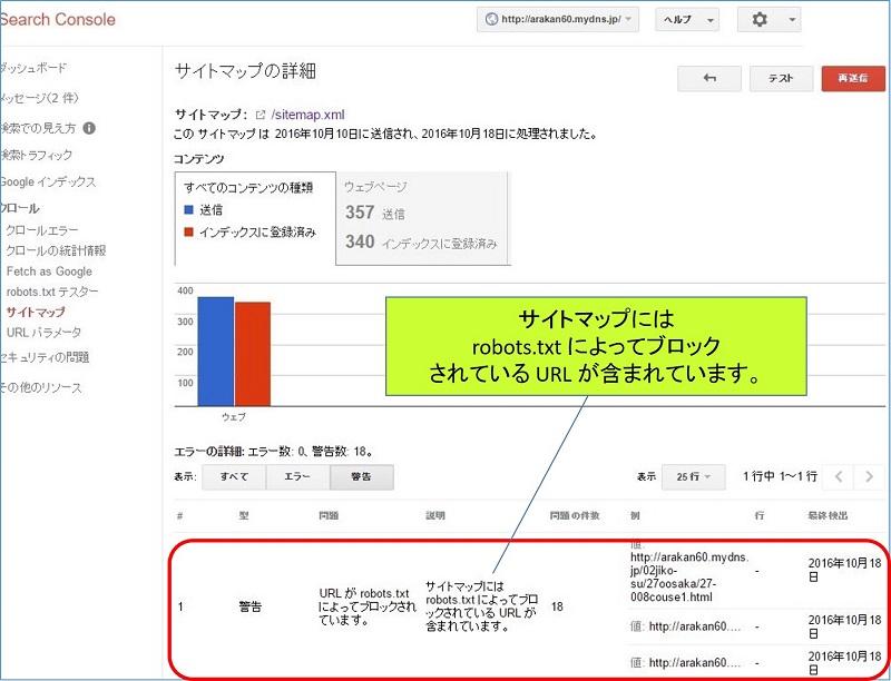 %e3%83%96%e3%83%ad%e3%83%83%e3%82%af%e3%81%95%e3%82%8c%e3%81%9furl22