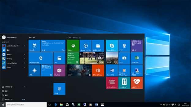 Windows10 にアップグレード トラブル