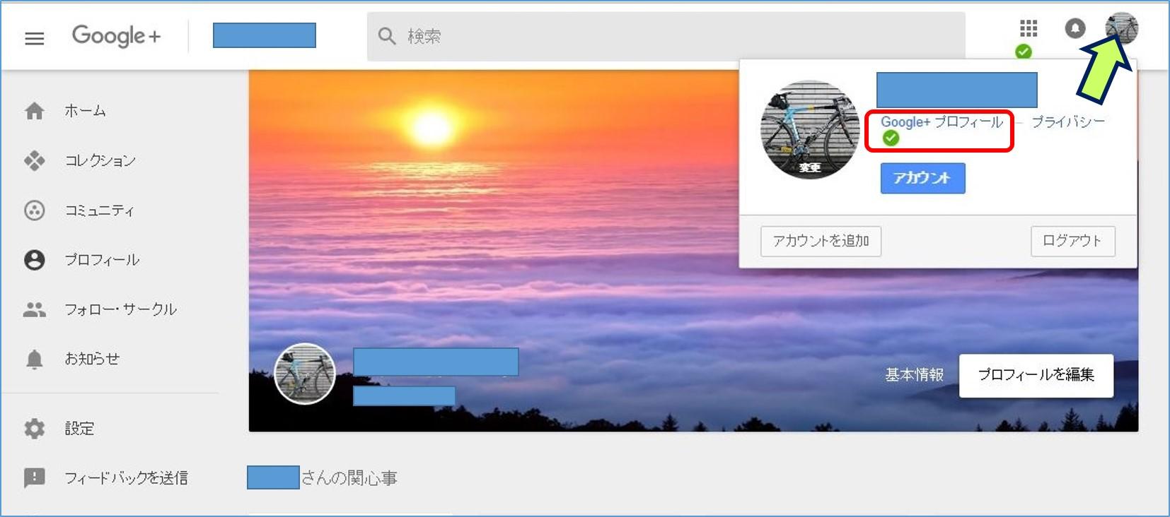 googlid012
