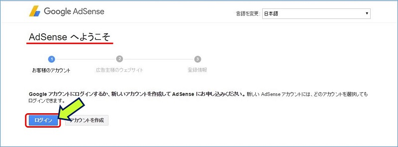 adsense0031
