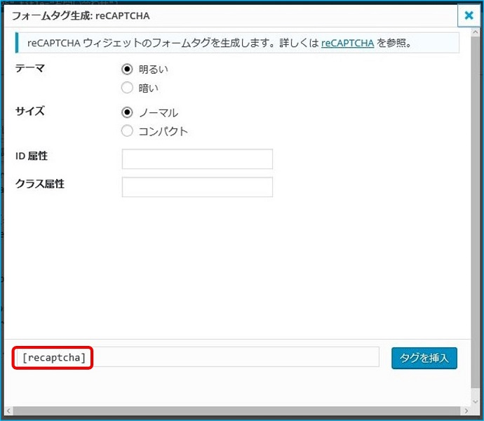 contactform322