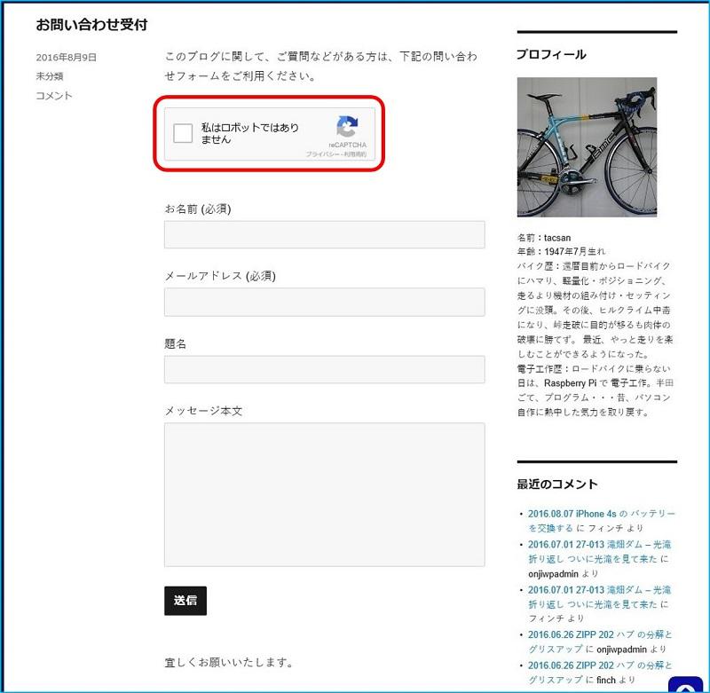 contactform422