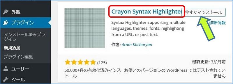 crayonsh112