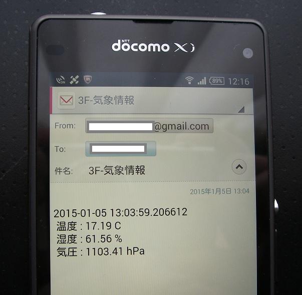 docomoml1