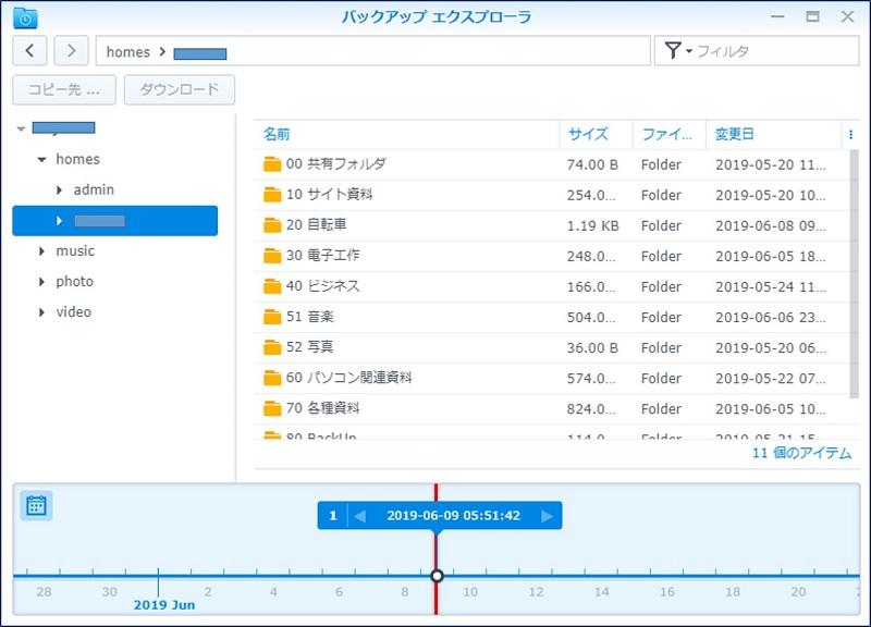 Windowsのエクスプローラと同じように、ファイルを開くことが出来る