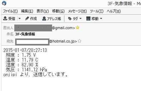 popmail