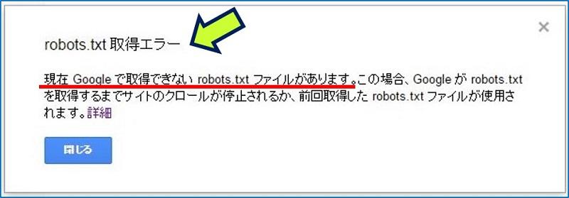 robots032