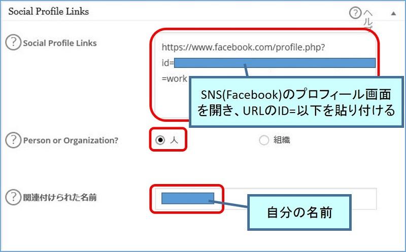 socialmedia141