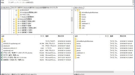 【 FileZilla 】による、FTP接続が確立される