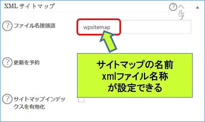xmlsitemap24