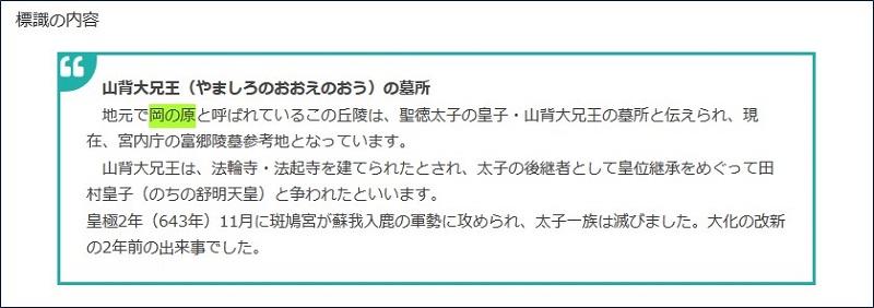 AMPページでの 【引用】の表示