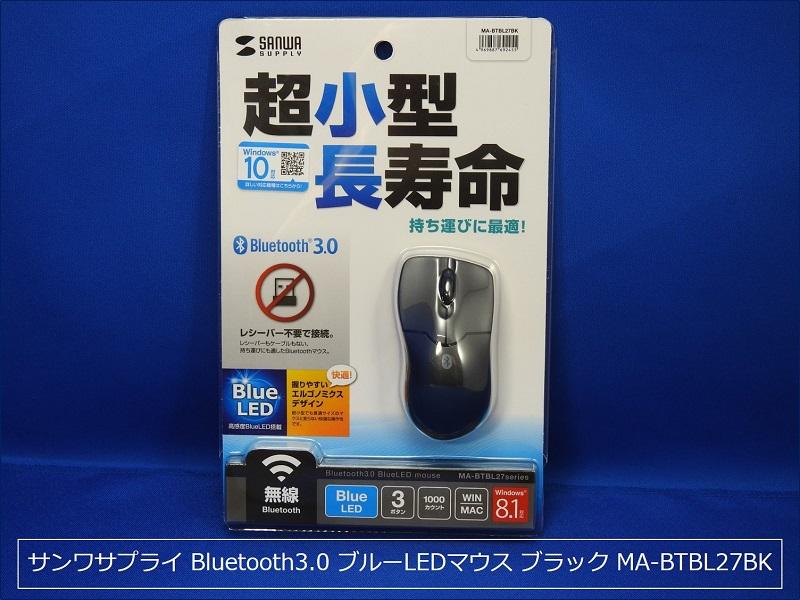 サンワサプライ Bluetooth3.0 ブルーLEDマウス
