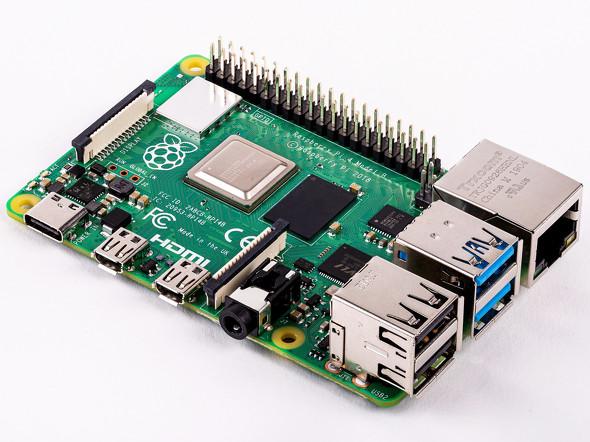 Raspberry Pi 4 Model B Broadcom BCM2711 1.5GHz 4GB