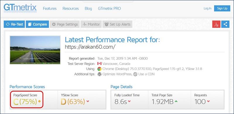 Googleの「Page Speed」スコアは、「PageSpeed Insights」の値とは異なり【 % 】表示される