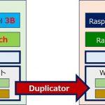 「Duplicator」で サイズの大きいサイト(500MB超)を移行