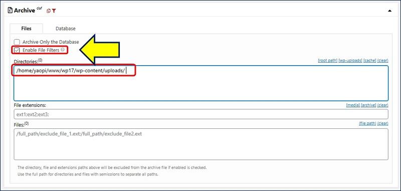 「Archive」で「Enable File Filters」にチェックを入れ、画像ファイルである「uploads」を除外する