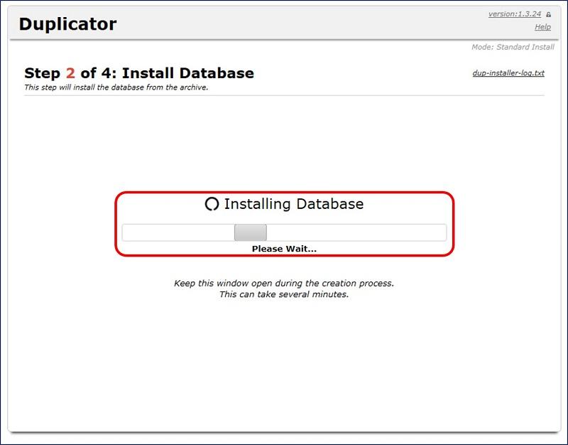 データベースへの書き込みが始まる