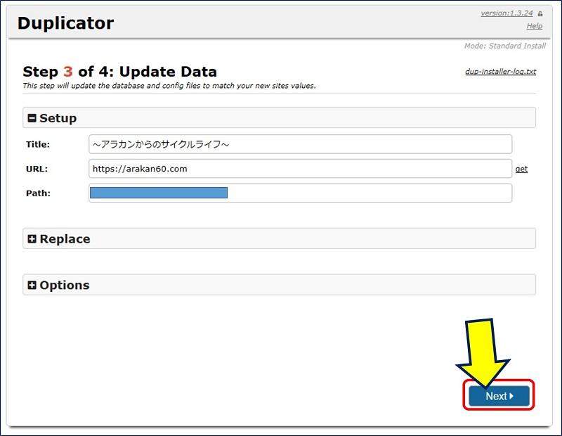 データアップデートの確認画面が表示されるので、「Next」をクリックする