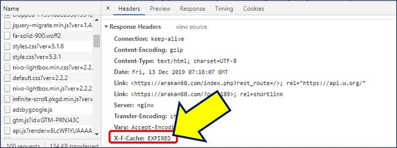 """""""EXPIRED"""":キャッシュが存在するが、期限切れの場合"""