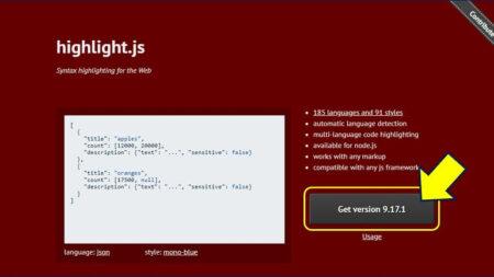 highlight.js のサイトにアクセスし、ライブラリを入手する