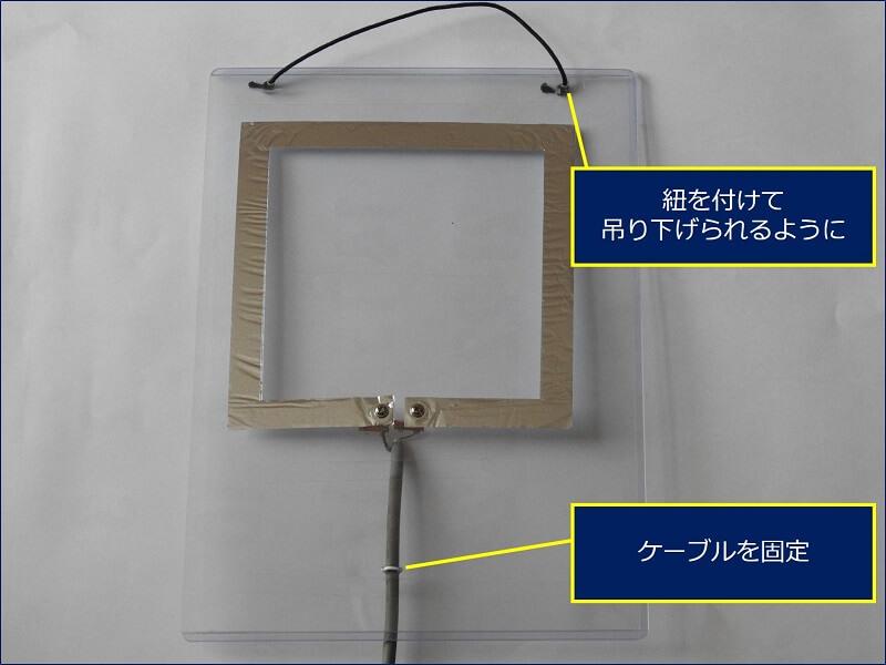 壁掛け用のひもを付け、ケーブルを固定して完成