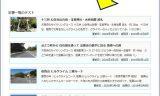 Luxeritas ショートコードで カテゴリー別 記事一覧を表示