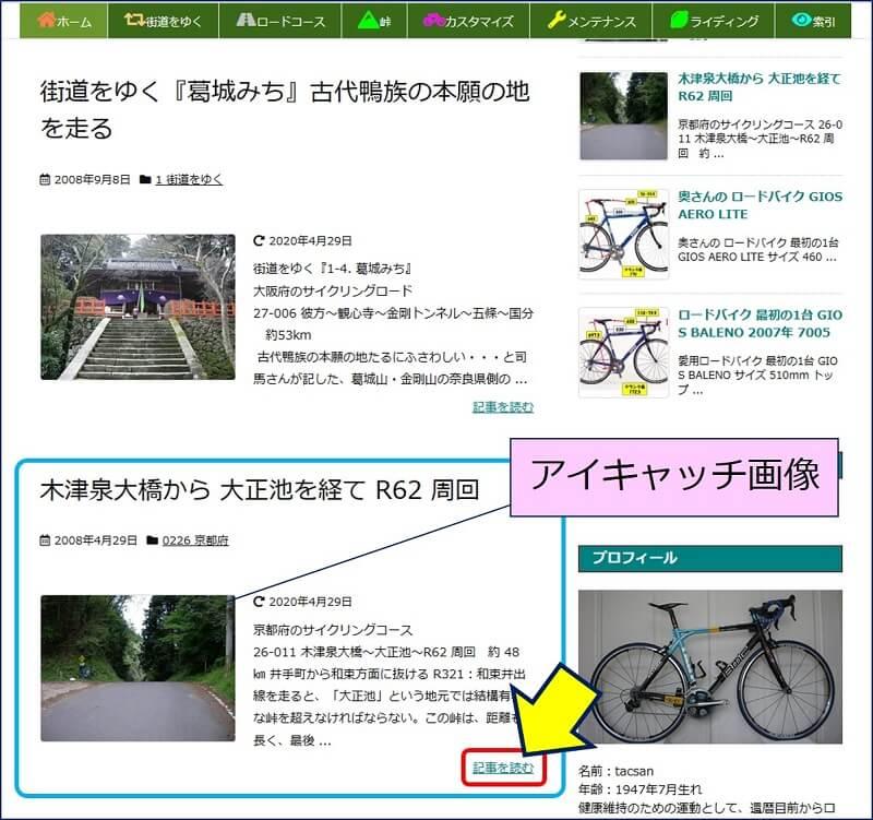 「Luxeritas」のトップページ