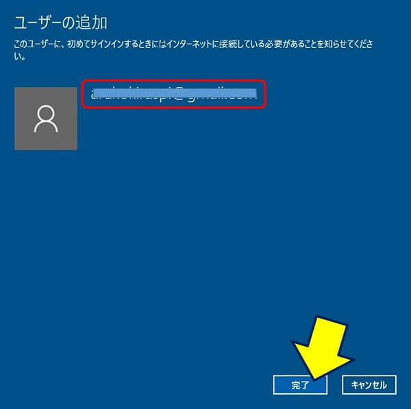 Microsoftアカウントが追加されるので、「完了」をクリックする