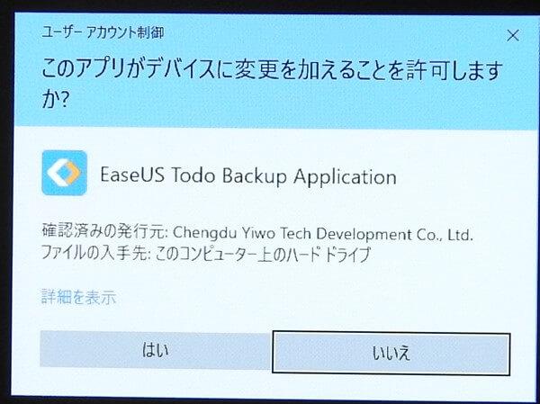 これで、アプリを起動してもパスワードを求められることは無くなった