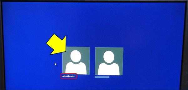 有効にした、Administratorのサインイン画面が表示されるので、設定したパスワードを入力する