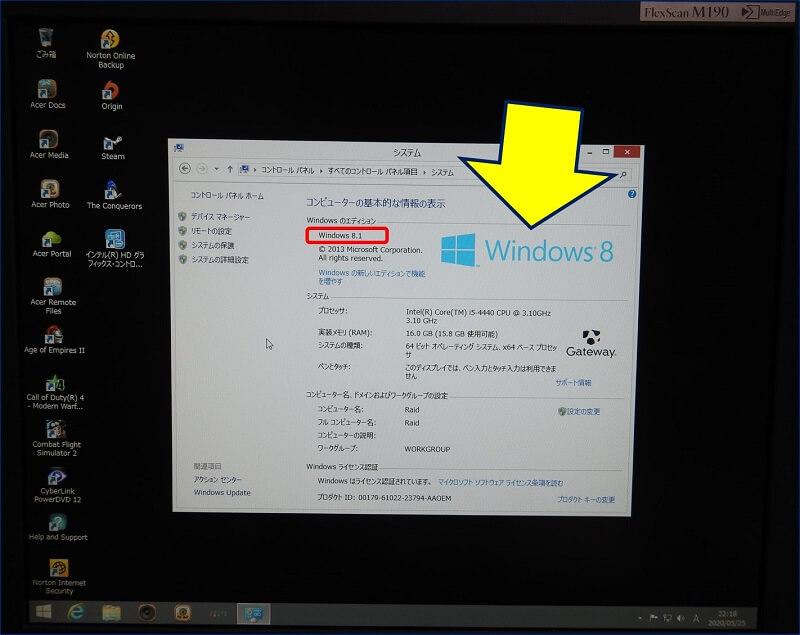 サインイン結果、Windows 8.1 の初期状態だった