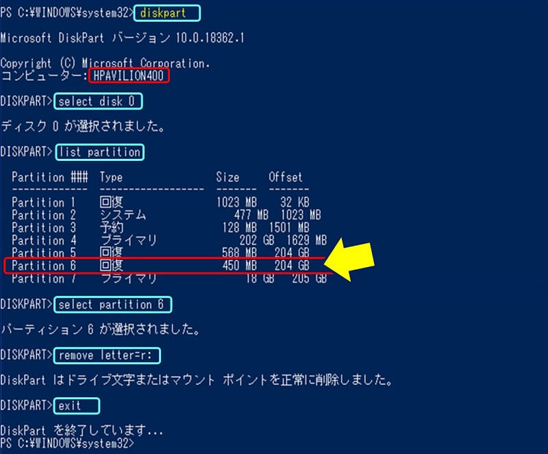 「diskpart」→「select disk 0」→ 「list partition」とコマンドを入力した後、 「select partition 6」で、【Partition 6】を選択し、 「assign letter=r:」で、ドライブレターに『 r: 』を付けて、 「exit」で、Diskpartモードを終了する