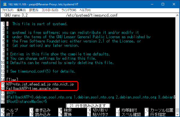 NTP=ntp.jst.mfeed.ad.jp ntp.nict.jp FallbackNTP=time.google.com