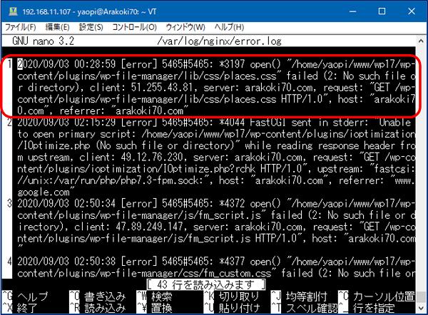 「set softwrap」に変更すると、折り返して全体が表示される