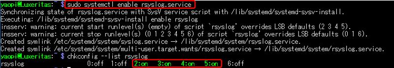 「rsyslog」の自動起動設定と確認事例